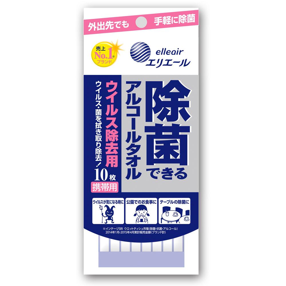 日本大王elleair抗菌濕紙巾攜帶包(加強版)10抽
