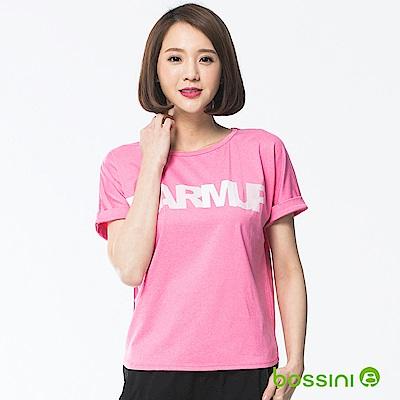 bossini女裝-速乾短袖圓領上衣02亮桃紅