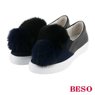 BESO街頭俏皮 撞色毛球厚底平底鞋~藍