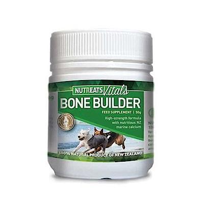 紐西蘭NUTREATS 骨骼保健粉 50g