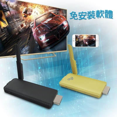 DW-WD24超清古典款 無線鏡像投影器(加送2大好禮)