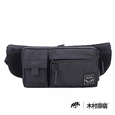 木村原宿MM- 幸福方盒子 輕便多功能腰肩斜背二用包 - 盒子黑