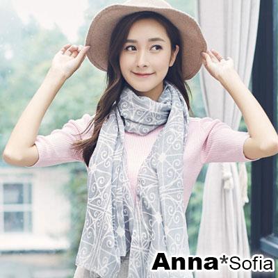 AnnaSofia-綣紋窗花-拷克邊韓國棉圍巾披肩-氣質灰系