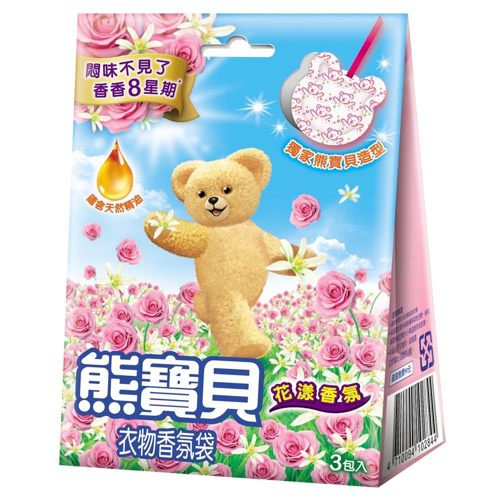 熊寶貝 衣物香氛袋花漾香氛(7g x 3入)