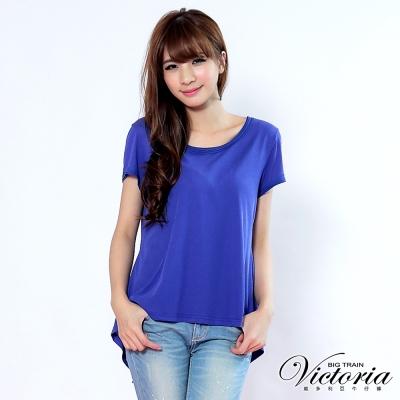 Victoria 領邊裝飾傘狀涼感上衣-女-藍