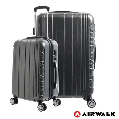 AIRWALK -品牌系列  碳纖直紋  20+24吋 二箱組拉鍊行李箱 - 洗鍊黑