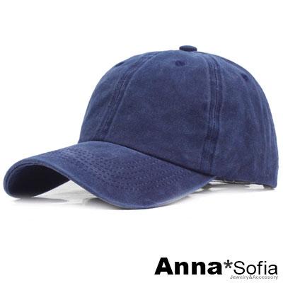 AnnaSofia 圓頂暈染單色水洗 純棉棒球帽老帽(藏藍系)