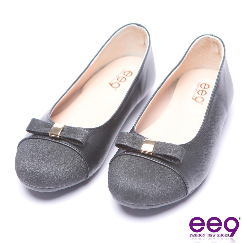 ee9 芯滿益足都會優雅蝴蝶結超輕豆豆娃娃鞋 黑色