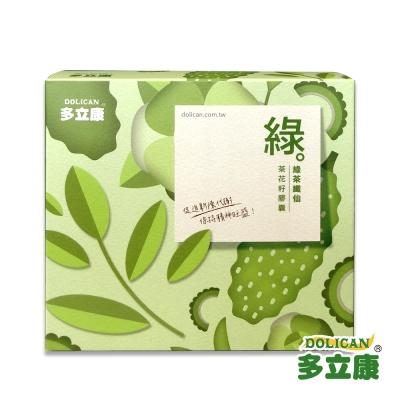多立康 綠茶纖仙茶花籽膠囊(60粒/盒)