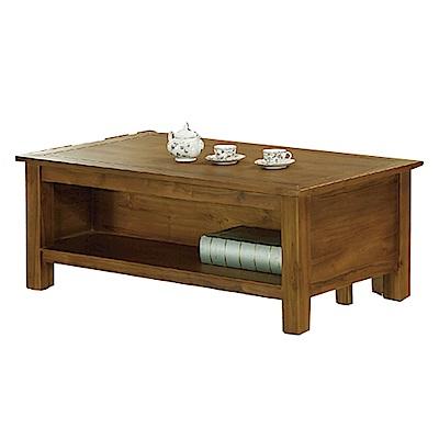 品家居 格蒂思4.2尺柚木實木大茶几(含椅凳2入)-125x66x48cm免組
