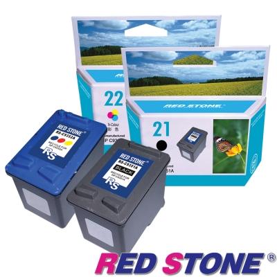 RED STONE for HP NO.21XL+NO.22環保墨水匣(一黑一彩)優惠組