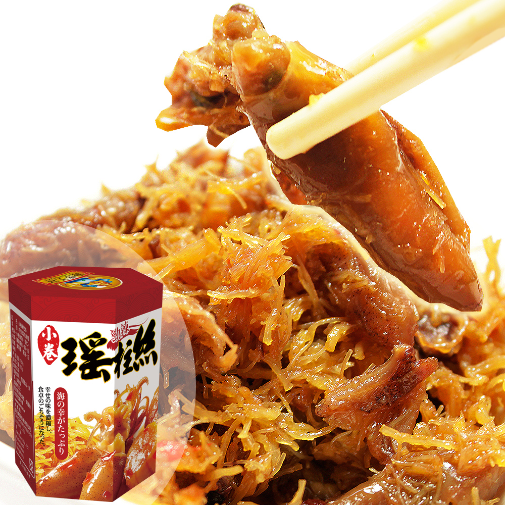 幸福小胖 洋王宮小卷瑤柱絲3罐(辣味/110g/罐)
