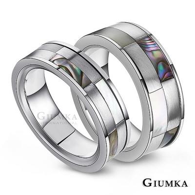 GIUMKA 南洋戀曲 白鋼情人對戒-銀色