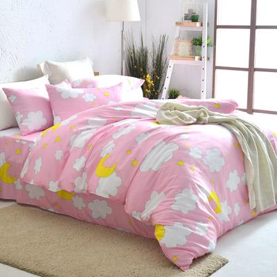 美夢元素 天鵝絨-兩用被床罩組-雙人(棉花糖)
