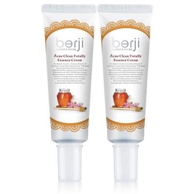 berji-驅荳無痕精華30ml-兩瓶