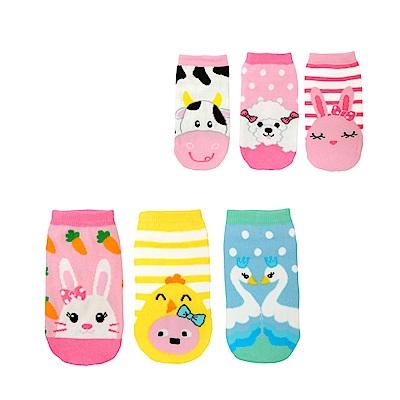 WHY AND 1/2 三件組吸濕排汗踝襪 多色可選