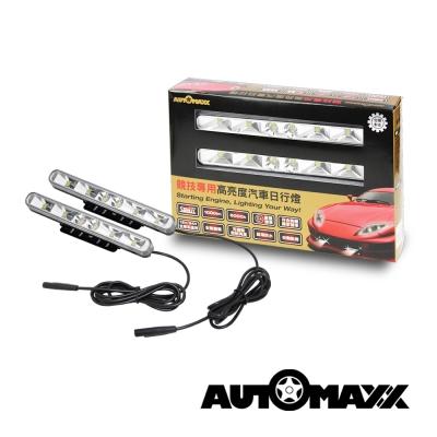 AutoMaxx  DRL1000C 亮白光 加長型20.5CM LED水晶面晝行燈