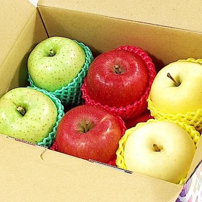 鮮果日誌 蘋安喜樂三色禮盒(金星2入+王林2入+蜜蘋果2入)