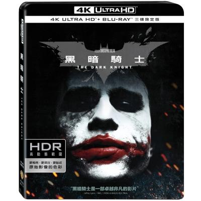 黑暗騎士 UHD+BD 三碟限定版  藍光  BD