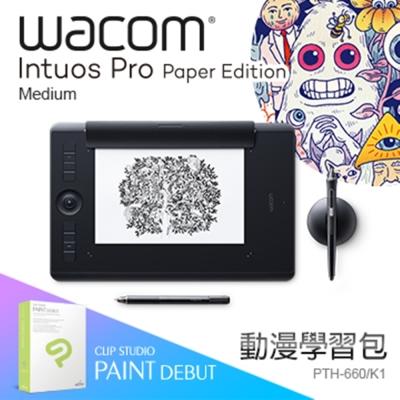【漫畫學習包】Intuos Pro medium Paper Edition 雙功能繪圖板