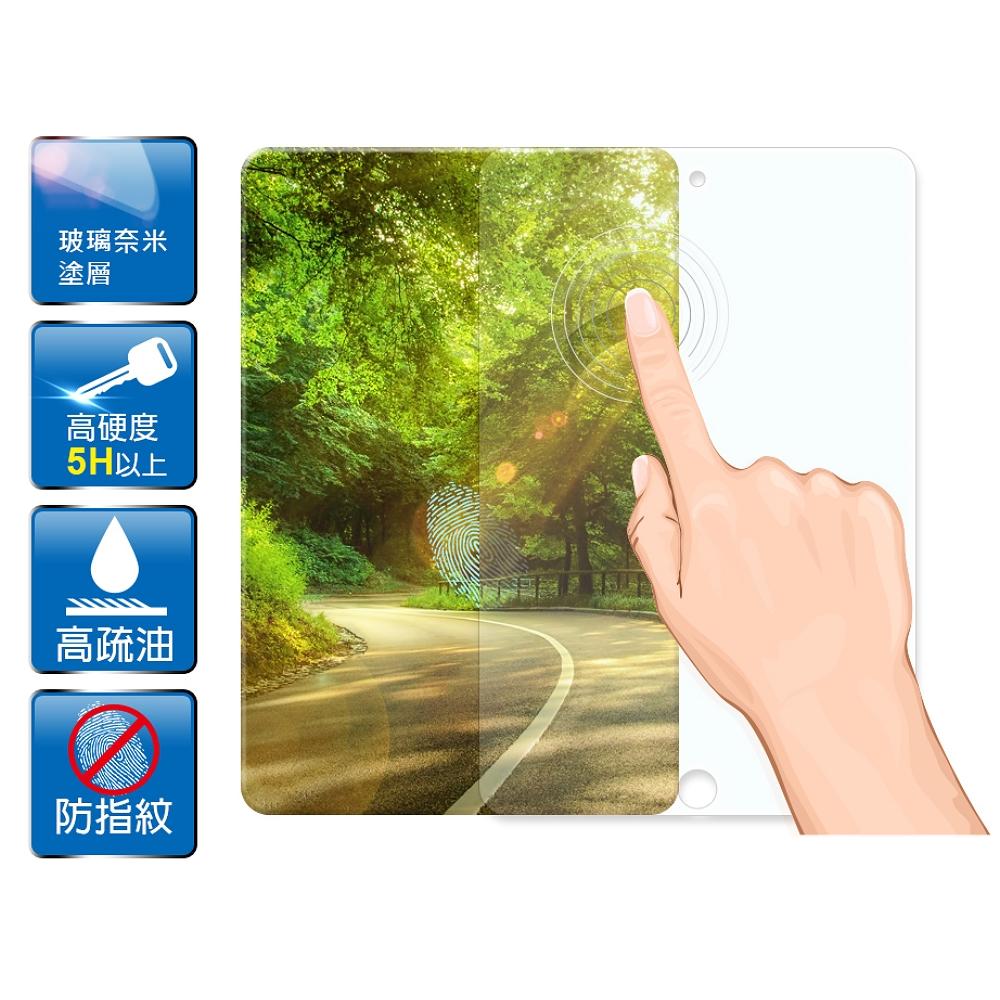D&A APPLE iPad (9.7吋/2017)電競NEW AS玻璃奈米5H螢幕保護貼