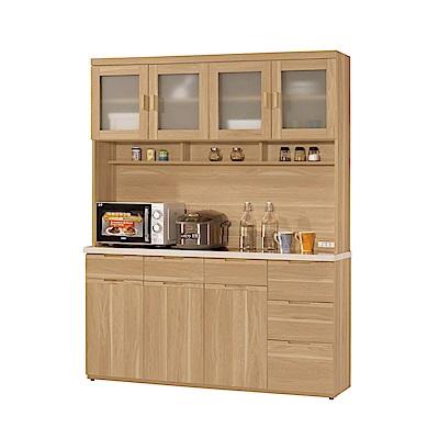 品家居 希拉瑞5.2尺石面餐櫃組合-156.5x40.5x198cm免組
