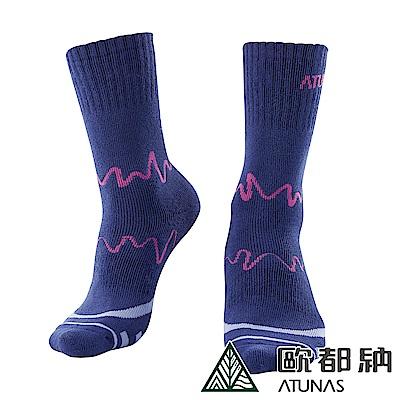 【ATUNAS 歐都納】吸濕排汗舒適中筒羊毛保暖登山襪A-A1732藍紫