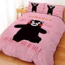 享夢城堡 KUMAMON熊本熊 音樂會系列-雙人床包組(粉)