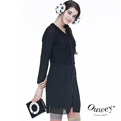 OUWEY歐薇 假兩件蕾絲拼接洋裝(黑)