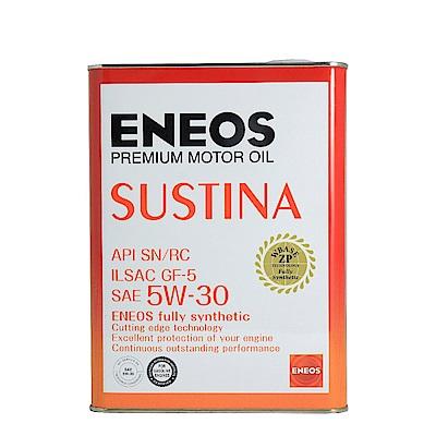 新日本石油 SUSTINA 5w30 ENEOS 全合成 4公升包裝