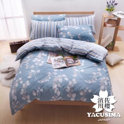 日本濱川佐櫻-微風拂影 台灣製雙人四件式精梳棉兩用被床包組