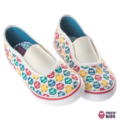 英國 POCONIDO 時尚貓頭鷹無鞋帶彈性帆布鞋