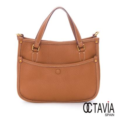 OCTAVIA 8 真皮 - SMILE 那帕牛皮手提斜背二用小包 - 黃金棕