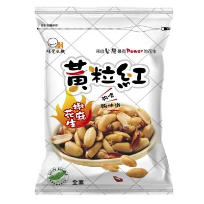 黃粒紅 椒麻花生(180g)