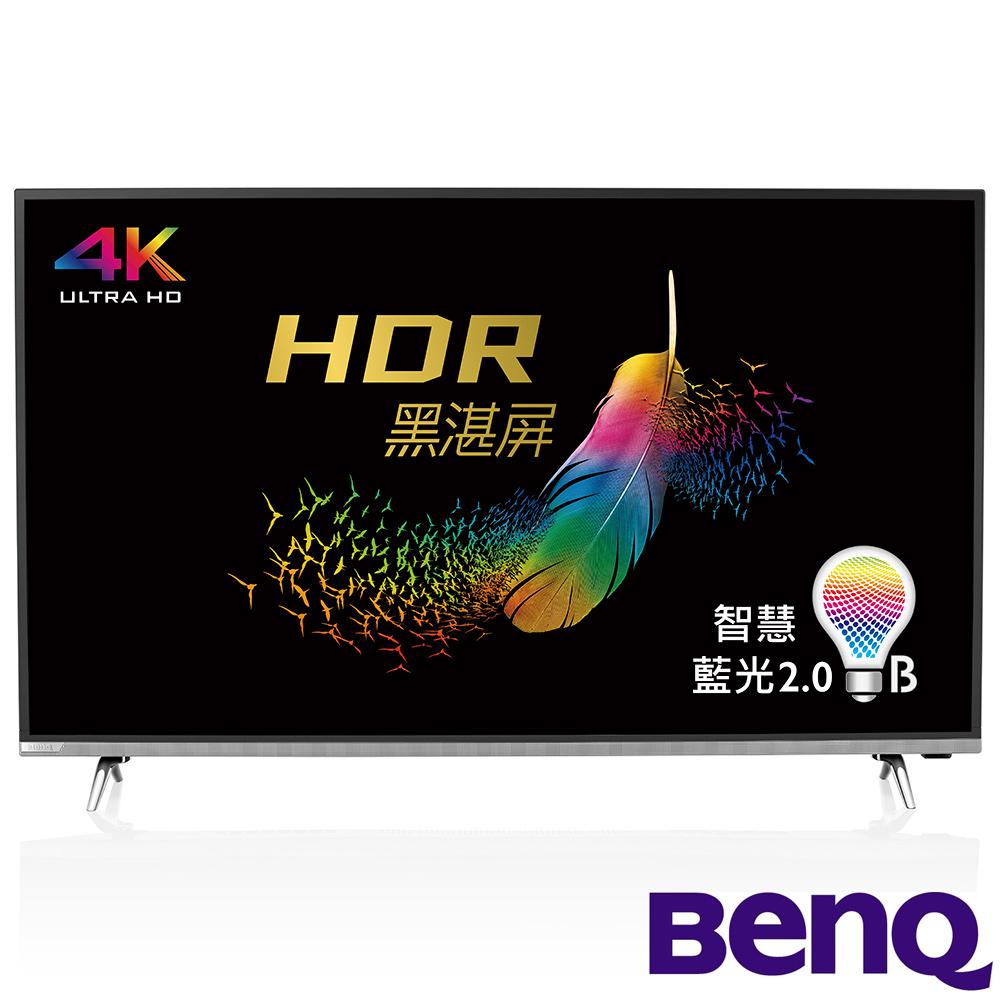 BenQ 55吋4K HDR護眼旗艦款液晶顯示器視訊盒55JM700
