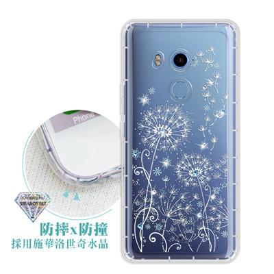 浪漫彩繪 HTC U11+ / U11 Plus 水鑽空壓氣墊手機殼(風信子)