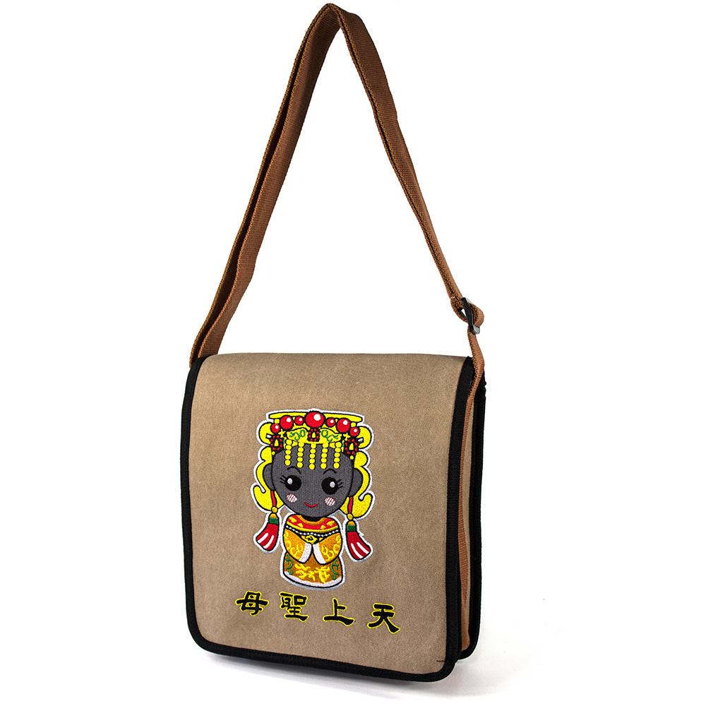 aaronation - FrGuoo系列直立式側背包三色可選 @ Y!購物