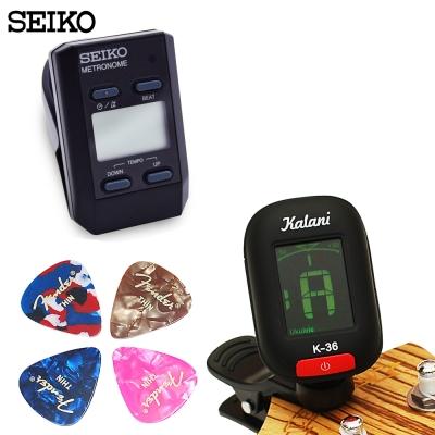 調音器/節拍器/PICK 超值三件組-黑色組合