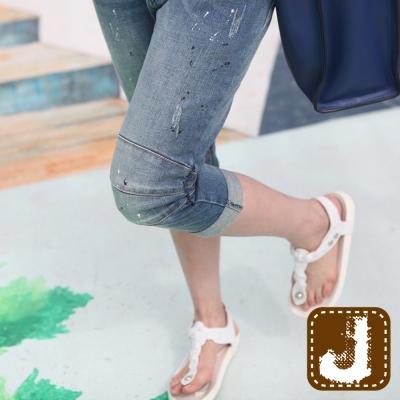 正韓 漆點拼接摺管七分哈倫(淺色水洗藍)-100%Korea Jeans