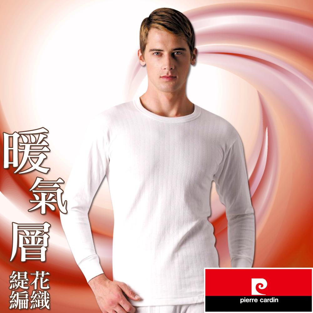 Pierre Cardin 皮爾卡登 暖氣層保暖圓領長袖衫(5入組)-台灣製造