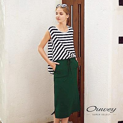 OUWEY歐薇 抓褶造型配色條紋背心洋裝(藍)