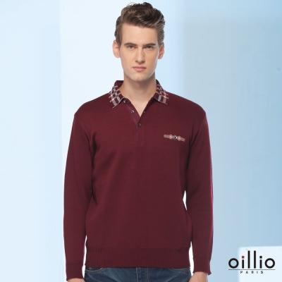 歐洲貴族oillio-長袖毛衣-簡單出眾-紳士風格-紅色