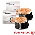FujiXerox 黑白205/215系列原廠高容量碳粉 CT201610(2.2K) 二入組合