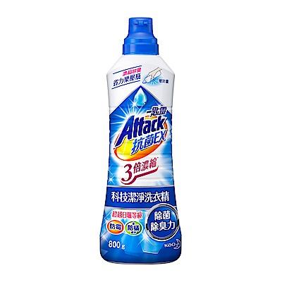 一匙靈抗菌EX 3倍濃縮科技潔淨洗衣精瓶裝800g