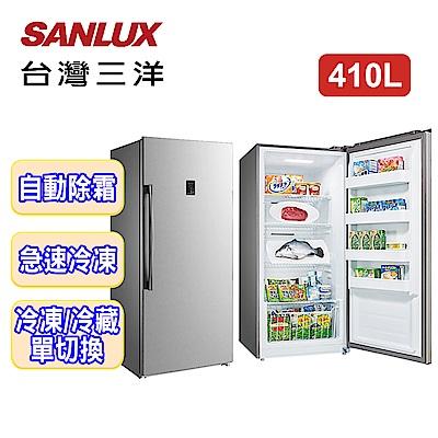 SANLUX 台灣三洋 410公升直立式冷凍櫃 SCR-410A