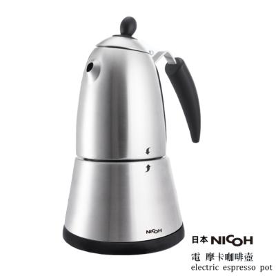 日本NICOH電摩卡咖啡壺2~4杯MK-04