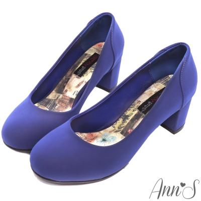 Ann'S柔美氣質-細柔觸感巴黎粗跟包鞋 寶藍
