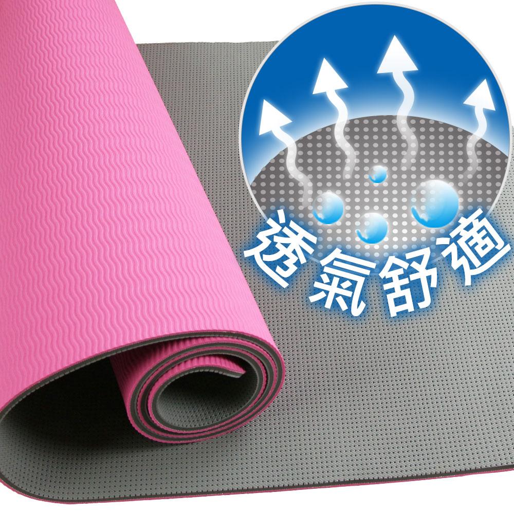 Yenzch 伸展瑜珈墊/TPE(浪漫粉 厚6.5mm) RM-11101《贈外背袋》