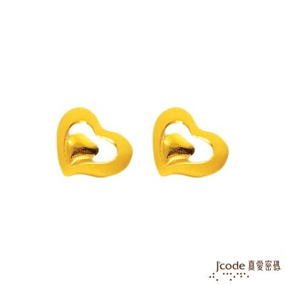 J'code真愛密碼 心心相印純金耳環