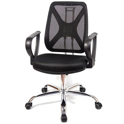aaronation愛倫國度 - 紓壓機能-電腦網椅D手無枕鐵腳